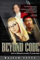 Free eBook: Beyond Code