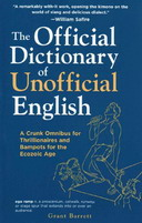 Free eBook: The Official Dictionary of Unofficial English